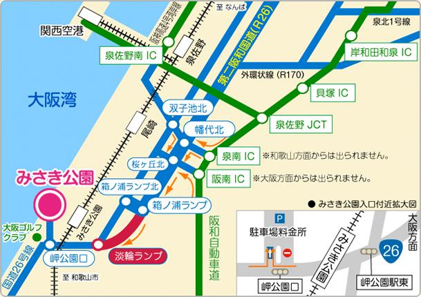 みさき公園への地図