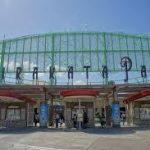 大阪駅から、ひらかたパークへのアクセス おすすめの行き方を紹介します