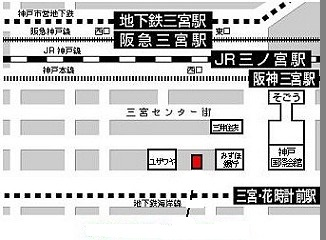 三ノ宮駅地図2