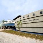 京都水族館の駐車場について 確実に近くに駐車するおすすめの方法を紹介します