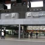 四条大宮駅から、京都駅へのアクセス おすすめの行き方を紹介します