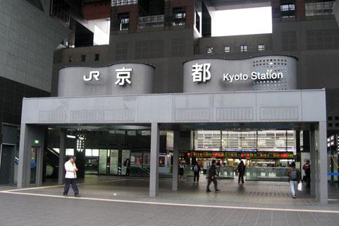 京都駅の中央口