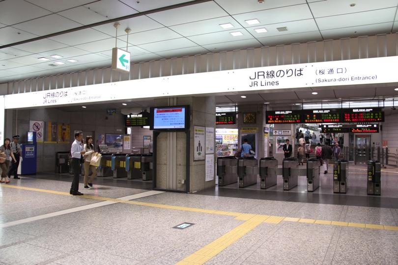 名古屋駅「桜通口」
