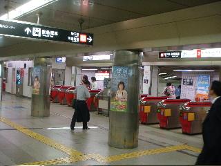 地下鉄梅田駅の改札
