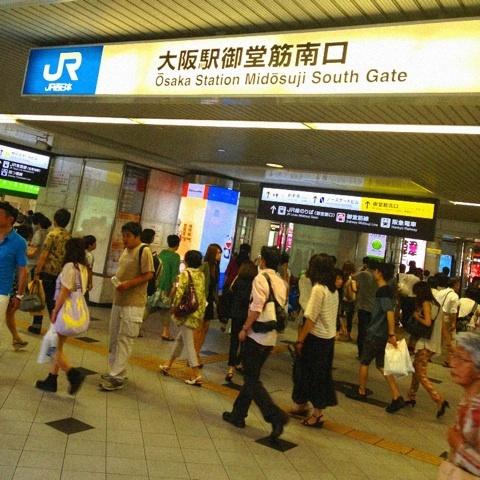 大阪駅南口改札口