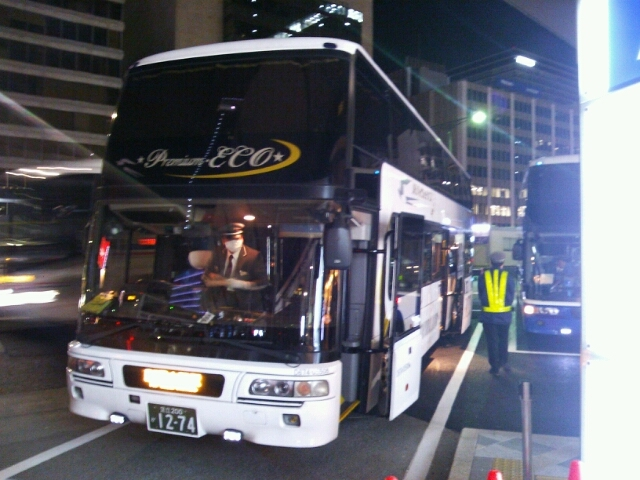 大阪駅高速バス