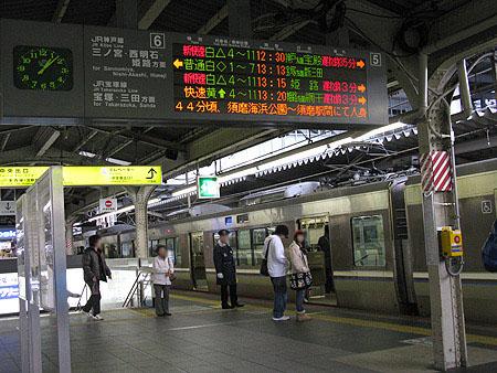 大阪駅5番線