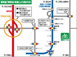 岸和田・和泉ICから関西サイクルスポーツセンター