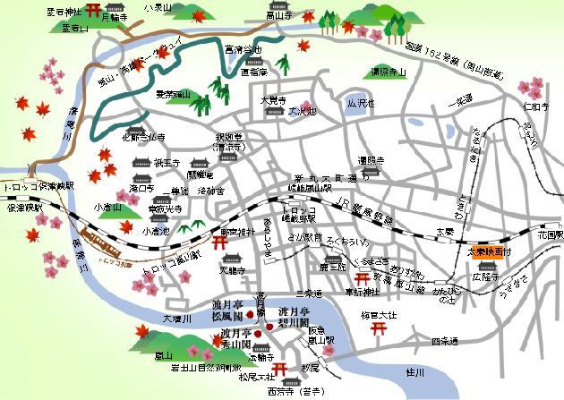 嵐山観光マップ