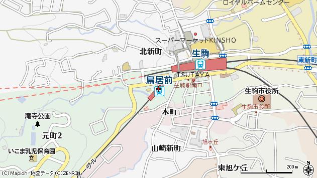 生駒駅から鳥居前駅