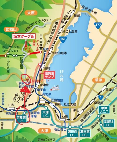 田の谷峠ゲート1