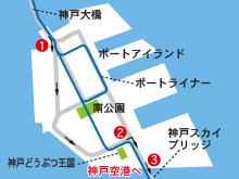 神戸大橋より