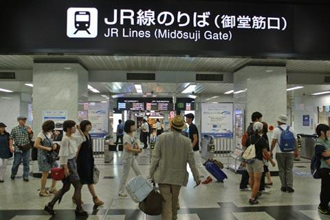 JR大阪駅 御堂筋口改札