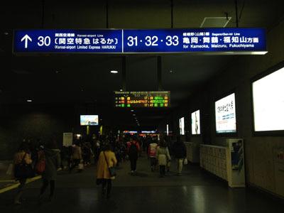 JR京都駅 山陰線