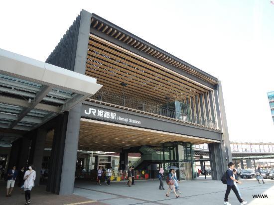 JR姫路駅「北口」