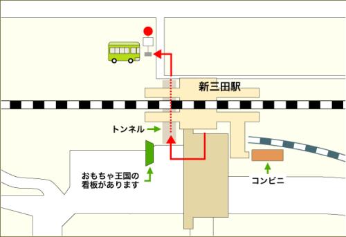 JR新三田駅からバス停まで