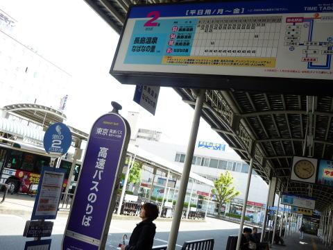 三重交通バスの2番乗り場
