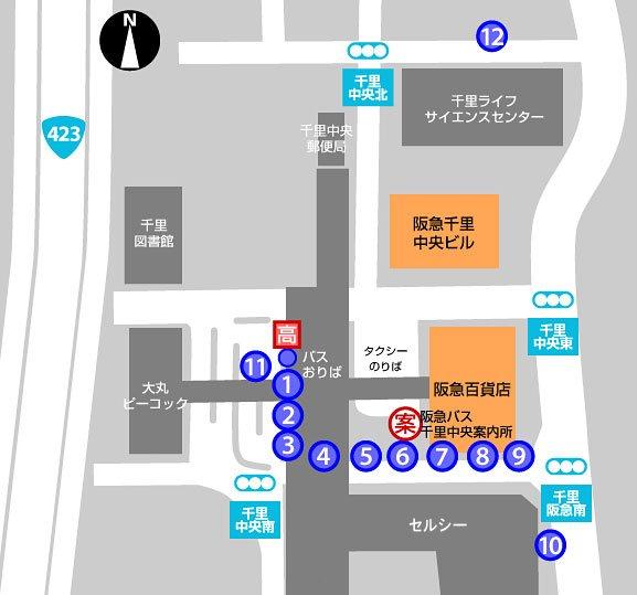 千里中央駅バス乗り場