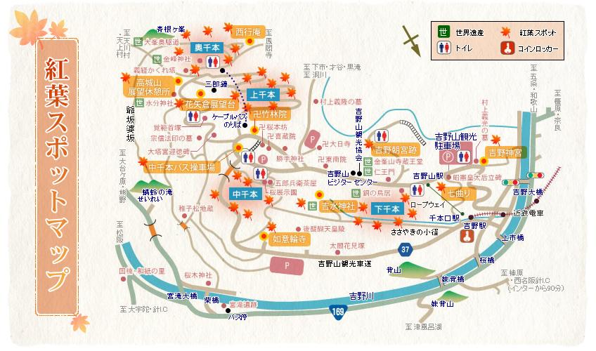吉野山観光スポットマップ