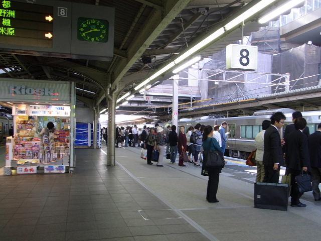 大阪駅8番線