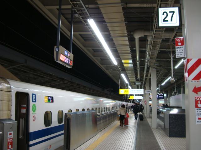 新大阪駅27番