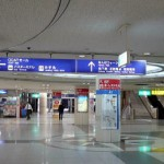 JR難波駅から、御堂筋なんば駅へのアクセス おすすめの行き方を紹介します