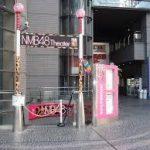 新大阪駅から、NMB48劇場へのアクセス 難波駅や日本橋駅からルートも詳しく紹介します