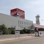 大阪駅から、コカ・コーラ ボトラーズジャパン京都工場へのアクセス おすすめの行き方を紹介します