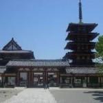 四天王寺周辺のホテルや宿(宿泊施設)について アクセスに便利なおすすめのホテルを紹介します