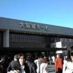 大阪城ホール周辺の駐車場について 確実に近くに駐車するおすすめの方法を紹介します
