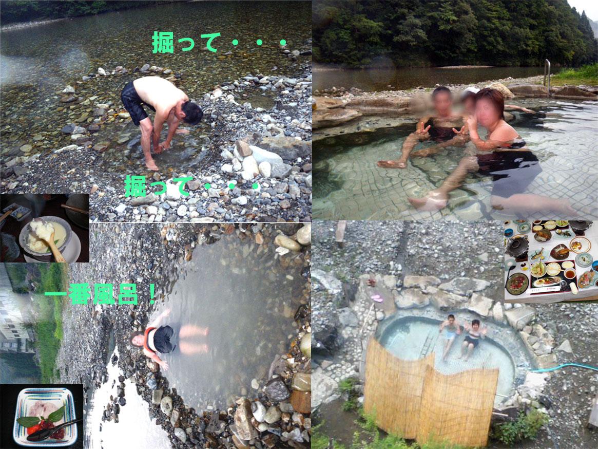 川湯温泉1