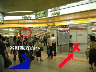 御堂筋線梅田駅の南改札を出た付近