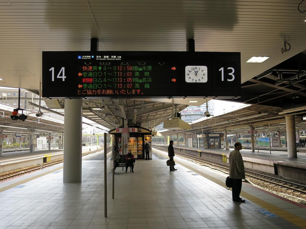 新大阪から13番線
