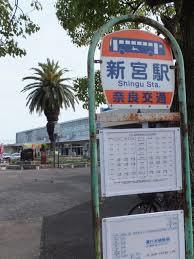 新宮駅バス乗り場(奈良交通)