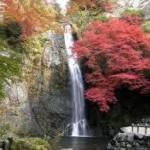 新大阪駅から箕面公園の箕面大滝へのアクセス(行き方)