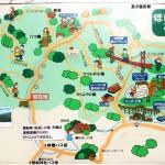 新大阪駅から私市駅(ほしだ園地)へのアクセス(行き方) 電車、バス、自動車どの方法がおすすめ?