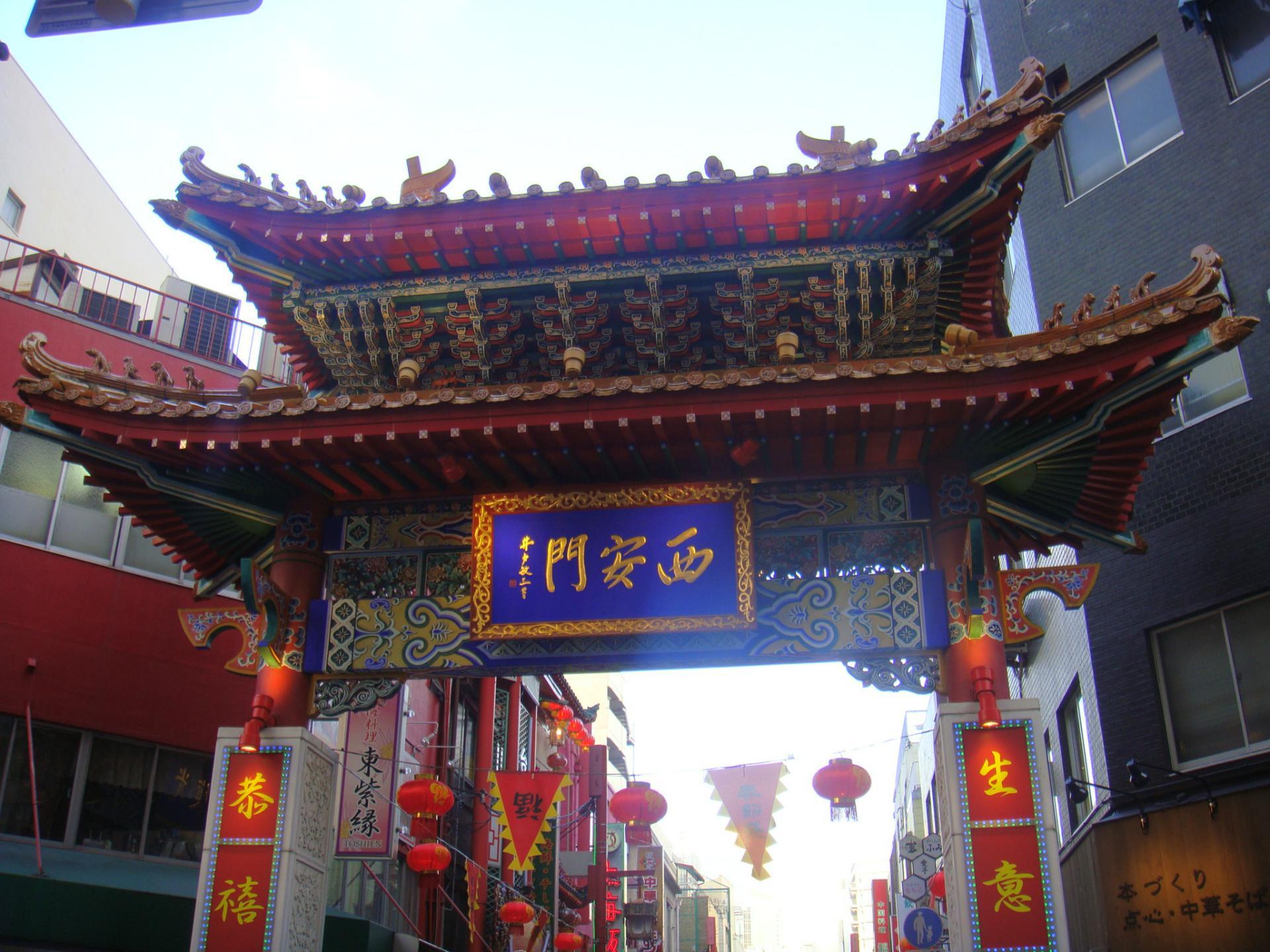 南京町の入り口の門