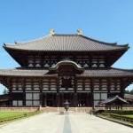 興福寺から、東大寺へのアクセス おすすめの行き方を紹介します