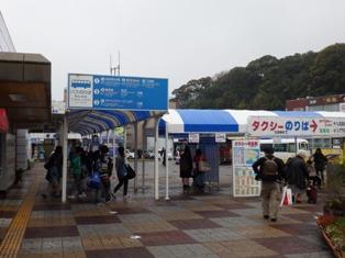 白浜駅タクシー乗り場