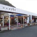 新大阪駅から白浜駅へのアクセス(行き方) おすすめの行き方を紹介します