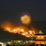 新大阪駅から若草山の山焼きへのアクセス(行き方) 日程や穴場の夜景スポットは?