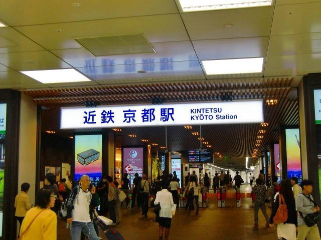 近鉄京都駅の改札口