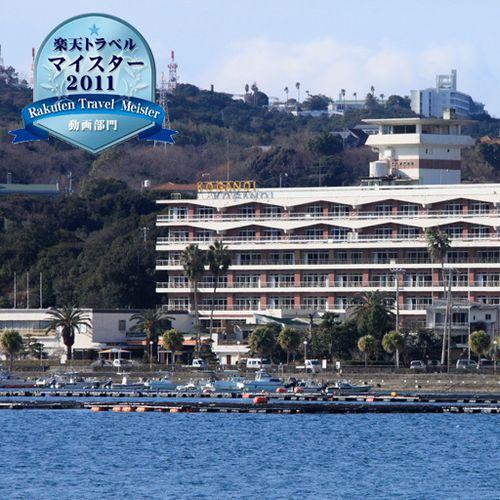 ホテル 古賀の井