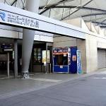梅田駅から、ユニバーサルシティ駅へのアクセス おすすめの行き方を紹介します