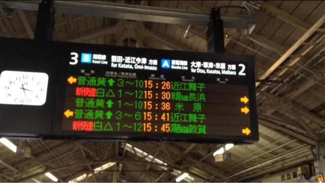 京都駅3番乗り場