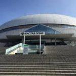 大阪駅から、東和薬品RACTABドーム(大阪府立門真スポーツセンター)へのアクセス おすすめの行き方を紹介します