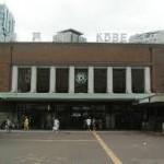 高速神戸駅から、JR神戸駅へのアクセス(乗換え) おすすめの行き方を紹介します