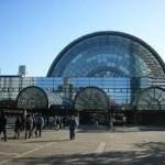 大阪空港(伊丹空港)から、インテックス大阪へのアクセス おすすめの行き方を紹介します