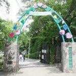 大阪駅から、五月山動物園へのアクセス おすすめの行き方を紹介します