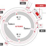 京セラドームの駐車場について 近くて便利な、おすすめのパーキングを紹介します